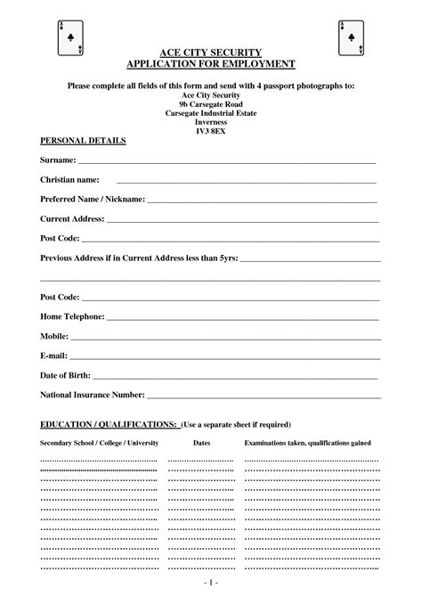 security job application form security guards companies