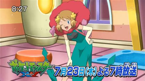 Amourshipping General Discussion V2 Spoiler Warning