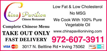 62431 China Flag Buffet Coupon by China Pavilion Restaurant Irving Tx 75062