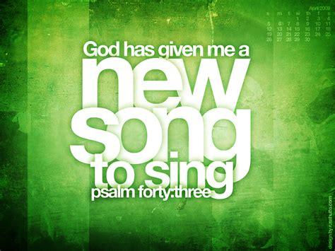 Christian Music Wallpaper