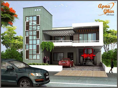 modern one story house plans duplex house design apnaghar house design