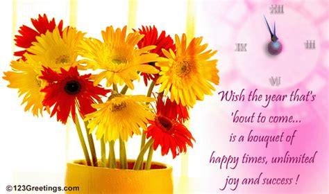 unlimited joy  success   years eve ecards