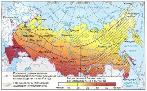 Какое количество суммарной радиации получает Татарстан? ТвоиЗнания.com