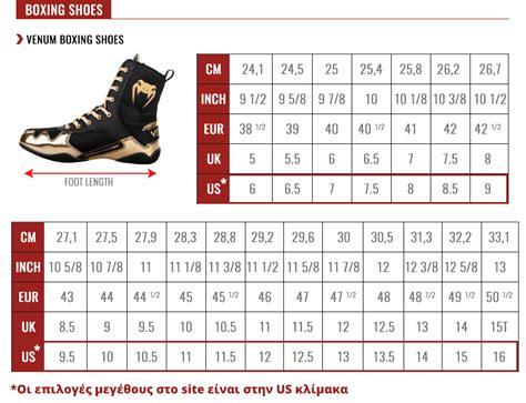 ΠΑΠΟΥΤΣΙΑ ΠΥΓΜΑΧΙΑΣ Venum Elite Boxing Shoes