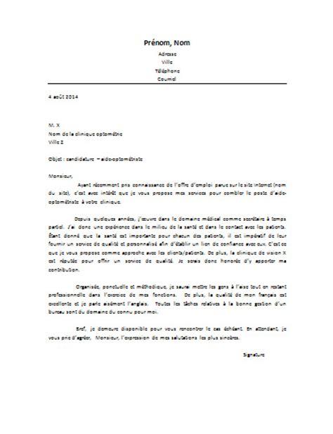 poste de secretaire medicale lettre de motivation aide optom 233 triste lettre de motivation