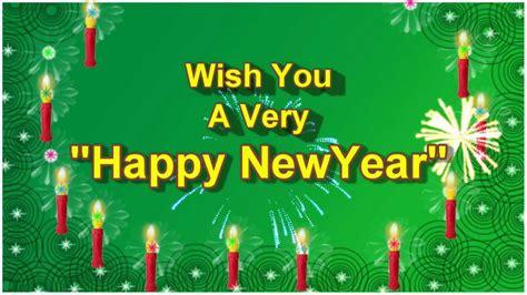 happy new year greeting card ecard youtube