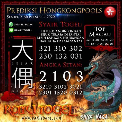 data hk  master harian wild country fine arts