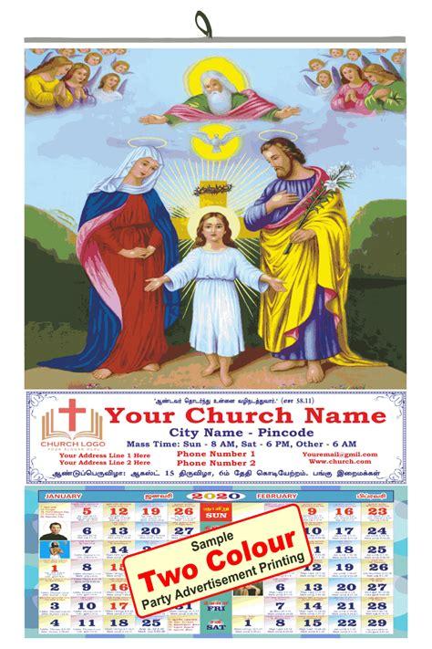 light   world christian calendar bible reading  vivid print india   jazzy