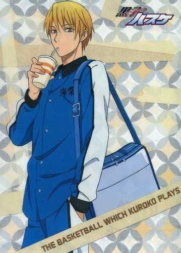 anime boku no basket pin by boku no on kuroko no basuke
