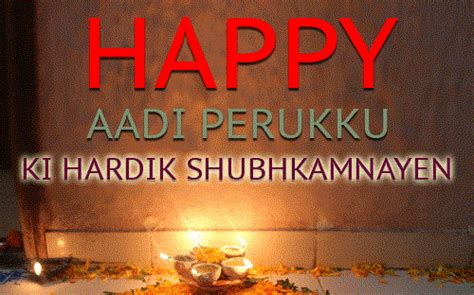 aadi perukku pictures images page