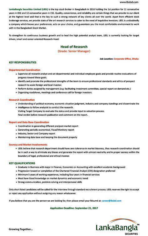 structured finance analyst description resume sle