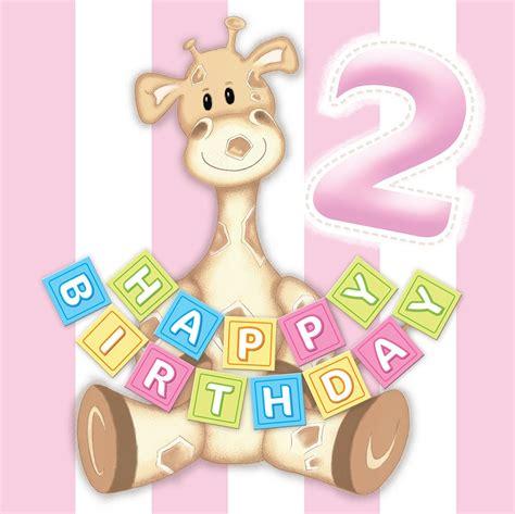 2 geburtstag mädchen deko kindergeburtstag m 228 dchen 7 jahre kindergeburtstag