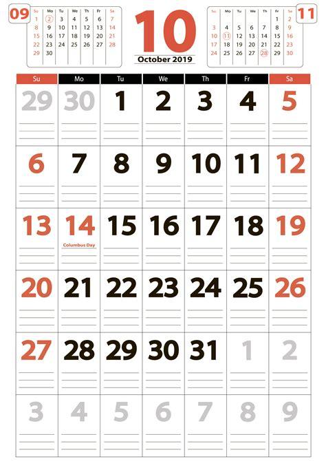 october  calendar    holidays