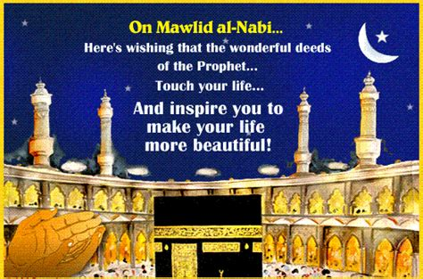 mawlid  sms cards photo  happy