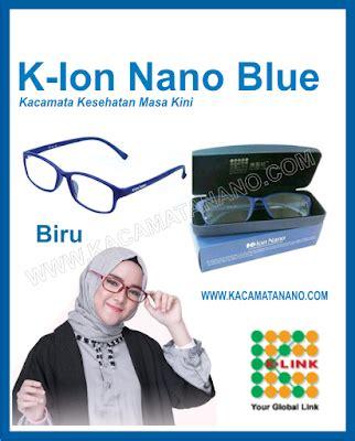 kacamata  ion nano biru