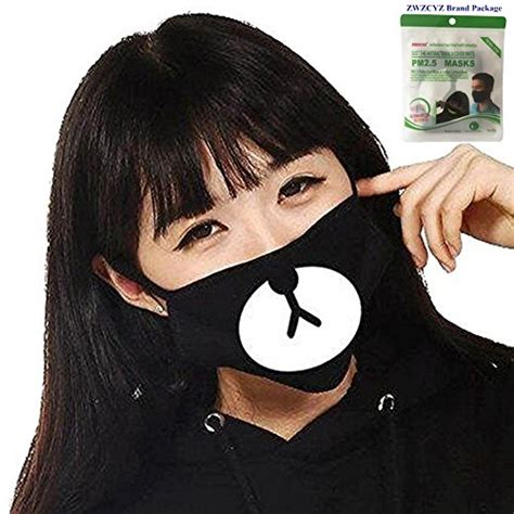 Flu Mask: Amazon.com
