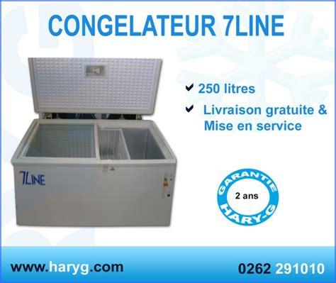 congelateur coffre 250 l congelateur coffre 7 line 250 litres