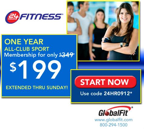 24 hour fitness coupon deals