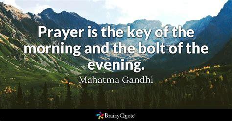 prayer   key   morning   bolt