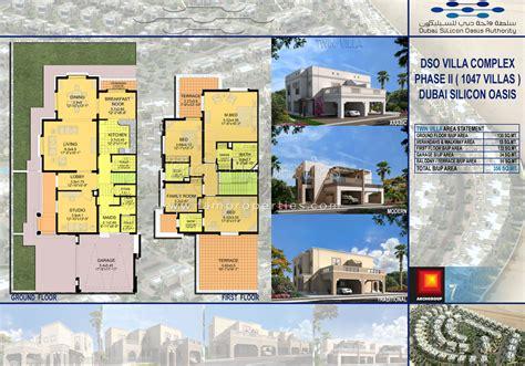 Villa Floor Plan by Floor Plans Cedre Villas Silicon Oasis By Dubai Silicon