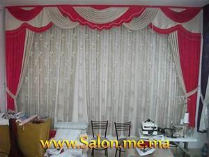Rideaux Salon Decoration : d coration rideaux salon 2013 ~ Preciouscoupons.com Idées de Décoration
