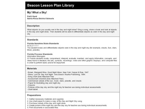 My! What A Sky! Lesson Plan For 1st Grade