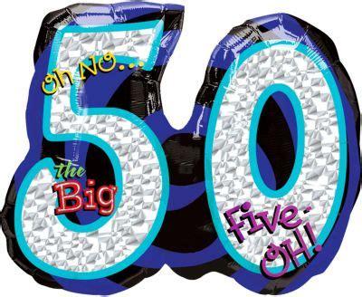 birthday balloon giant   party city