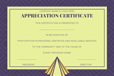certificate  appreciation format