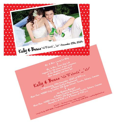 wedding invitation card sample  wedding