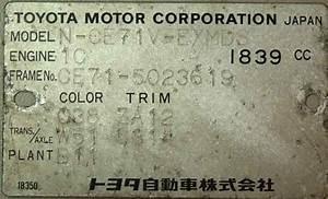 Toyota W Transmission