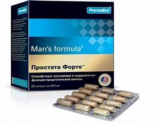 Увеличение простаты таблетки