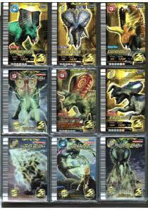 Dinosaur King Move Cards