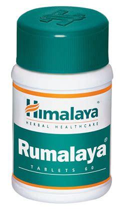 rumalaya for sale online intruehealth com