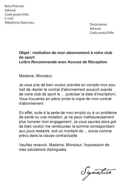 resiliation abonnement salle de sport exemple de lettre de resiliation pour une salle de sport