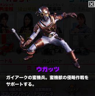 炎神战队轰音者_360百科