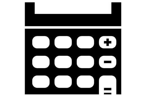 baixar calculadora financeira gratis para pc
