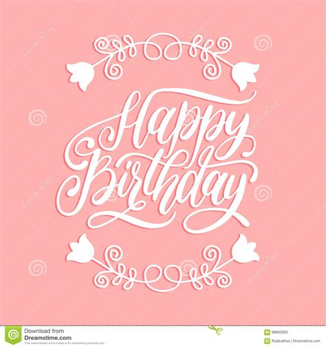 Vector Happy Birthday Hand Lettering For Greeting