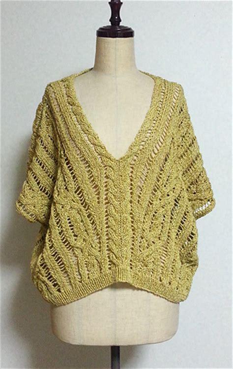 ravelry simple  ingenious knit daywear
