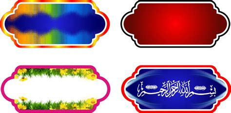 islamic text shapes design cdr format hamid graphic