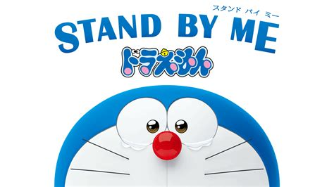 How to Free Download Stand by Me Doraemon (2014) Movie