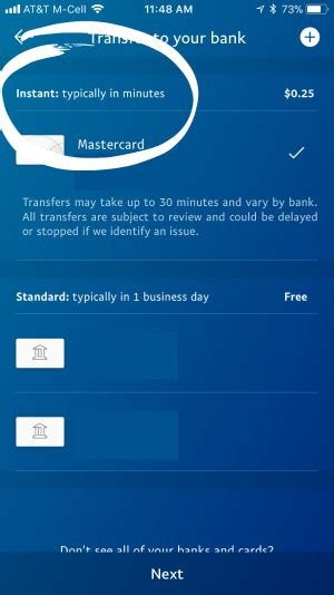 tutorial    paypal instant transfer