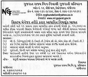 Gujarat State Non-Resident Gujaratis' Foundation ...