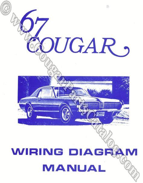 Shop Manuals Diagrams West Coast Classic Cougar