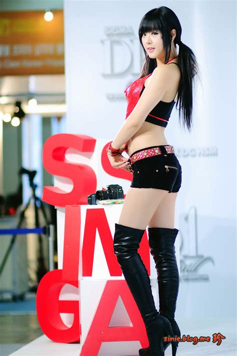 Hwang Mi Hee Photo & Imaging 2012