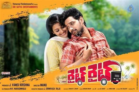 Right Right Mp3 Songs Free Download 2016 Telugu Movie