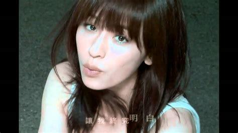 """王心凌 Cyndi Wang """" 那年夏天寧靜的海 """"(2007)hd Youtube"""