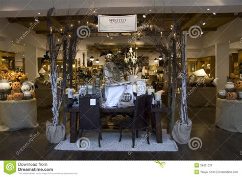 Home Furniture And Decor Store Stock Image