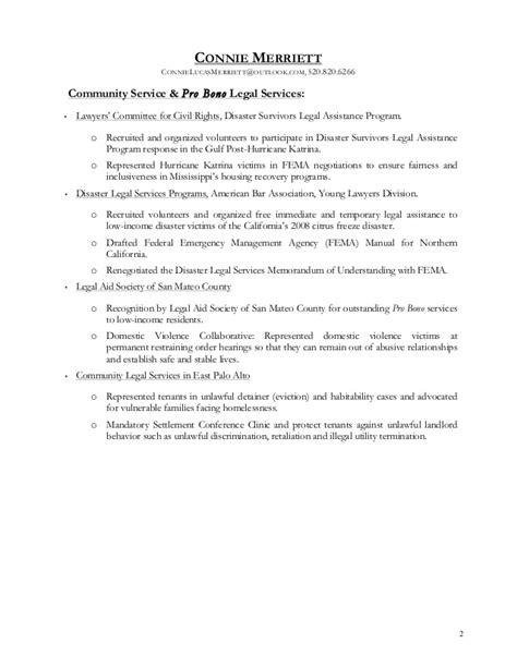 community service and diversity in recruitment addendum
