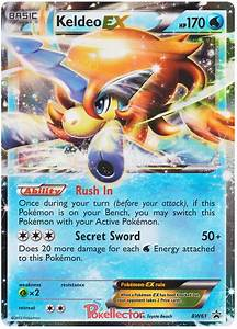 Keldeo EX - Black & White Promos #61 Pokemon Card