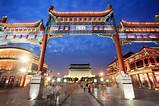 China Tour Packages Including Airfare Photos
